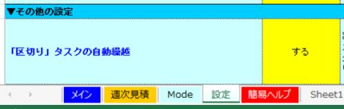b20150520-2-500x159
