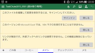 Screenshot_2015-06-24-22-32-03