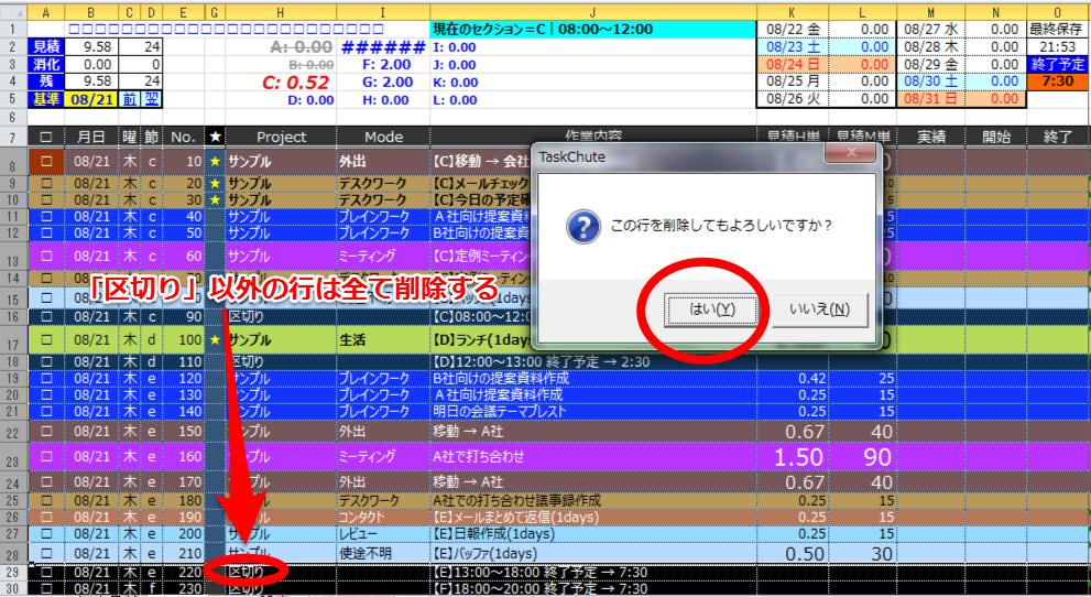 ScreenClip 2