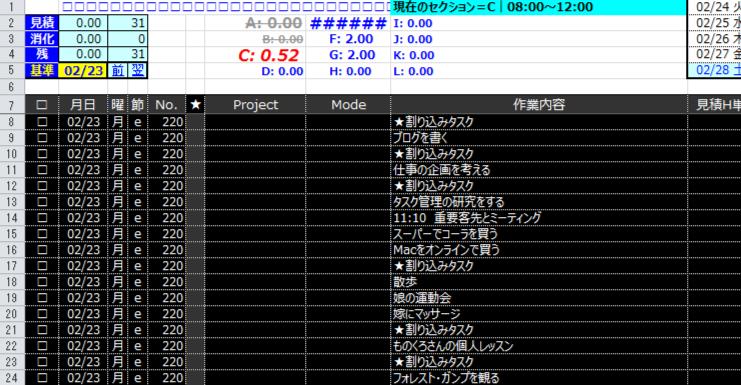 ScreenClip 5